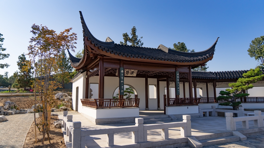 The Pavilion of Myriad Scenes, Chinese Garden, The Huntington